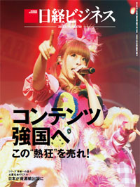 cover20140714