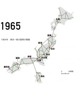 1965時間地図