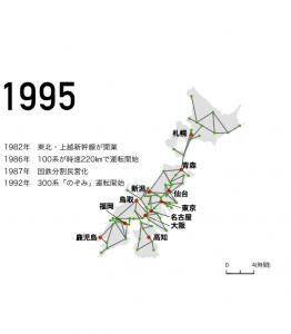1995時間地図