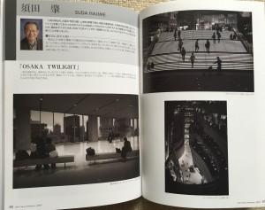 GRAY写真集Vol2 須田1
