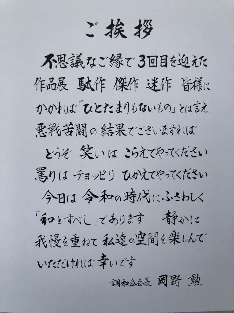 IMG_1759
